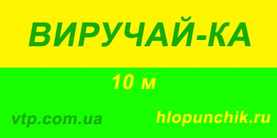 http://vtp.com.ua/files/10/vr5.jpg