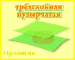 http://vtp.com.ua/files/2/tr.jpg